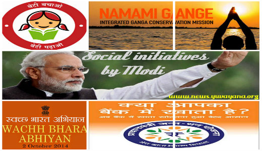 1 year of Modi Govt Social initiatives feature