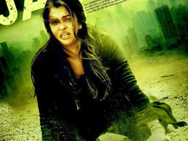 First poster of Ash comeback movie Jazbaa