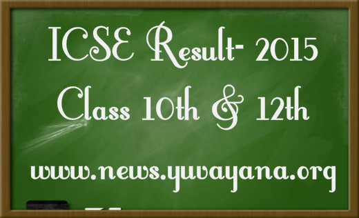 ICSE class 10 result ISC class 12 Result 2015 at www.cisce.org on 18 May 2015