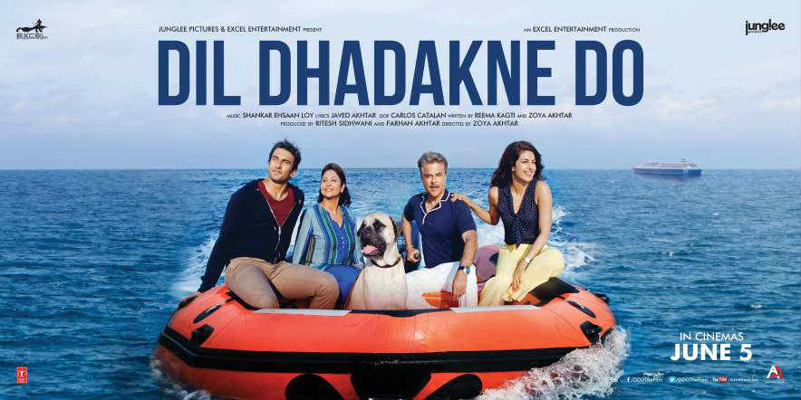 Dil Dhadakne Do released 5 June