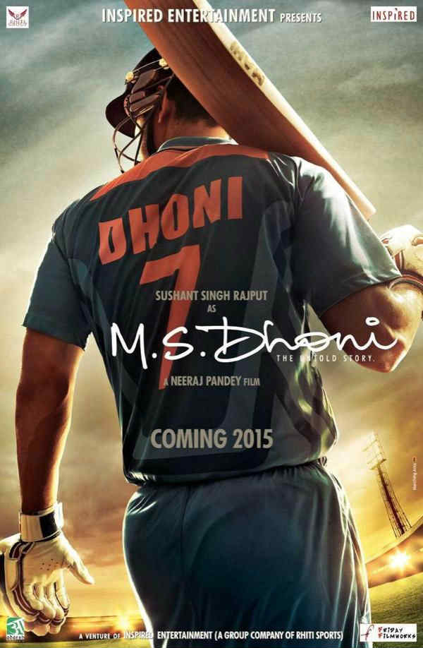 M. S. Dhoni The Untold Story Movie poster