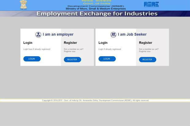 goverment online employement portal