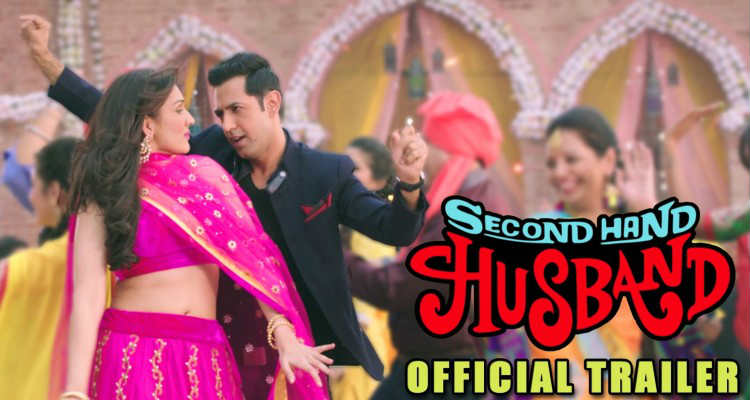 second hand husband movie trailer, teaser, Gippy, Tina