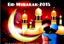 Eid Mubarak 2015 yuvayana Group HD Wallpaper