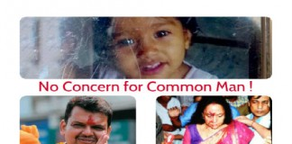 no concern for common man i