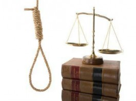 Capital Punishment images