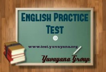 English practice test pictures