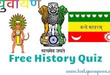 History Quiz for Competitions