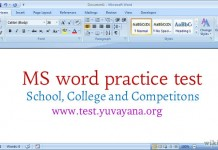 MS Word Computer Practice Test