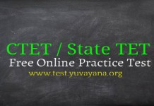 CTET Practice Test for free