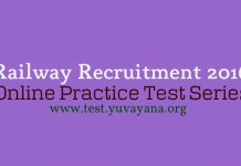 Railway Recruitment Exam 2016