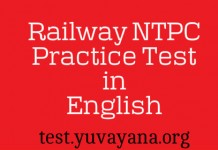 railway NTPC Practice Test in English