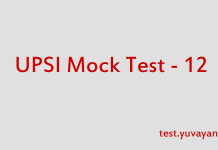 UPSI Mock Test 12