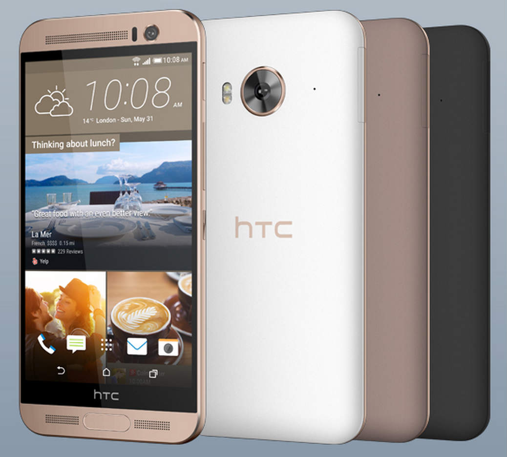 HTC One ME Dual Sim smartphone images
