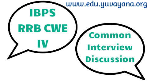 IBPS RRB CWE 4 Common Interview RRB 2015 discussion