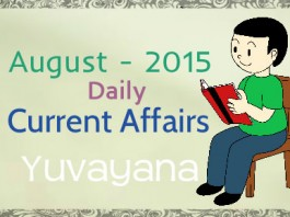 August 2015 Daily current Affairs
