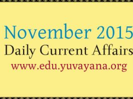 November 2015 daily current affairs updates