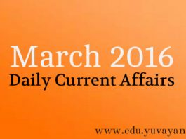 March 2016 daily current affairs updates